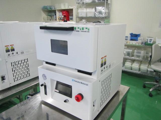 HC0327